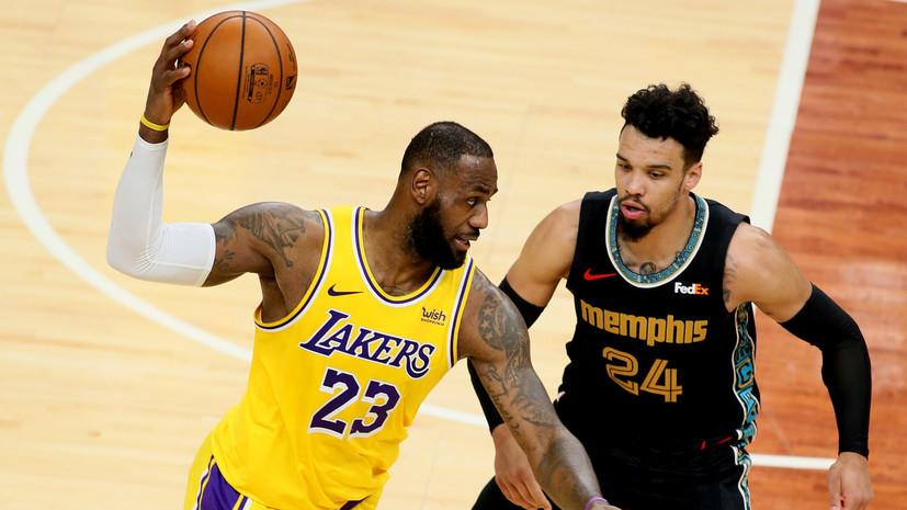 Дабл-даблы Джеймса и Дэвиса помогли «Лейкерс» победить «Мемфис» в НБА
