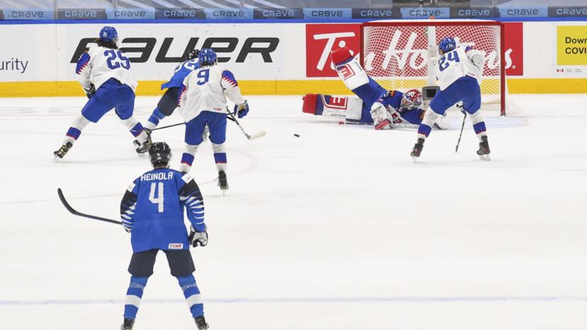 Финский хоккеист Хейнола: здорово, что мой период выступлений за молодёжку окончился бронзой
