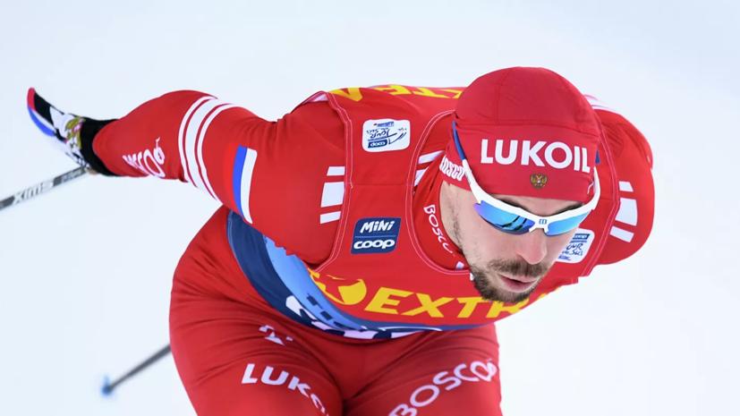 Крамер рассказал, когда Устюгов может выступить на Кубке мира по лыжным гонкам