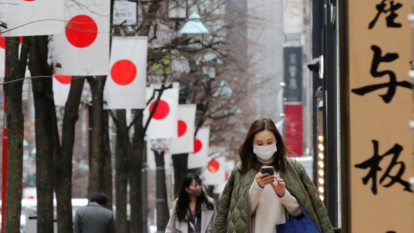 В Японии за сутки впервые выявили более 5 тысяч случаев COVID-19