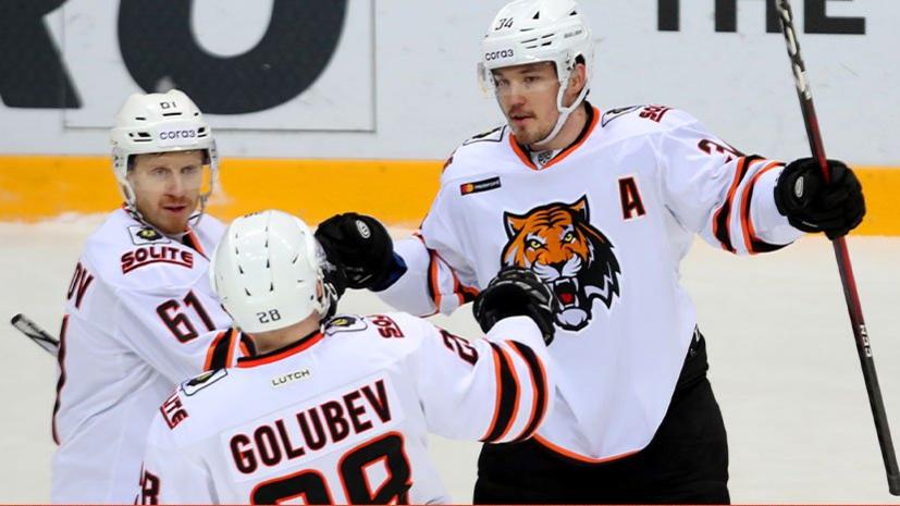 «Амур» прервал серию поражений в КХЛ, победив «Барыс»