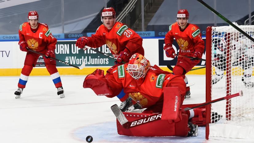 Третьяк: на этом МЧМ у сборной России видел только две хорошие игры