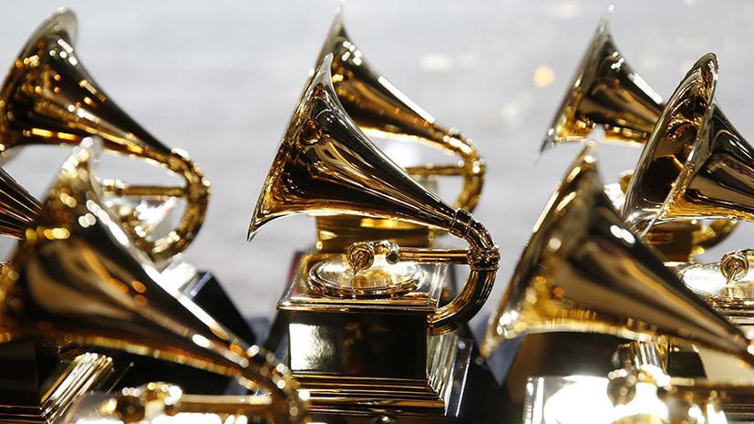 Музыкальная пауза: церемония вручения премии «Грэмми» — 2021 перенесена на март