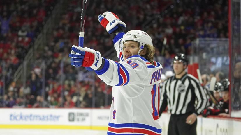 Панарин рассказал о своих целях на предстоящий сезон НХЛ