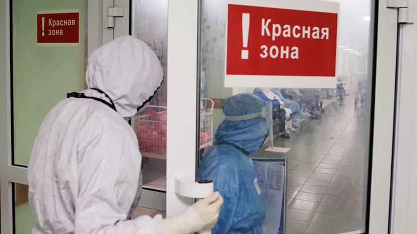 В Свердловской области прокомментировали ситуацию с COVID-19