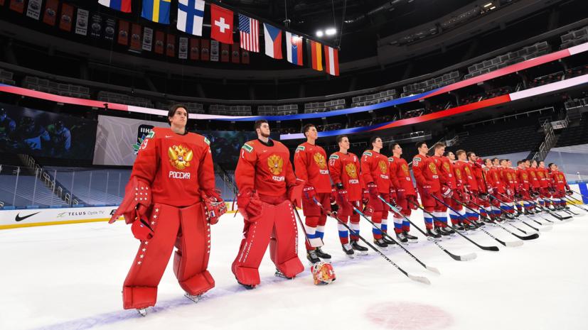 Аскаров рассказал, как относится к критике экспертами его игры на МЧМ
