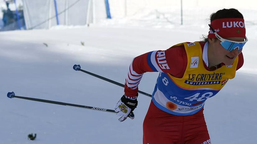 Ступак победила в пасьюте на «Тур де Ски»