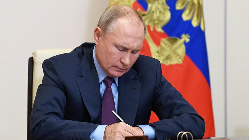«Круг добра»: Путин подписал указ о создании фонда поддержки детей с тяжёлыми заболеваниями