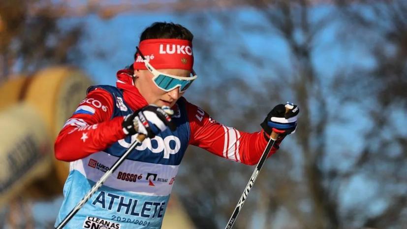Лыжница Ступак посвятила победу в пасьюте на «Тур де Ски» своему сыну
