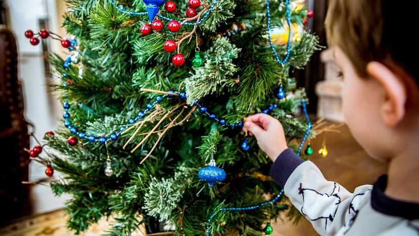 Психолог дала рекомендации по проведению новогодних праздников с детьми
