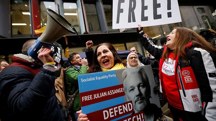 «Негуманно и нелогично»: суд Лондона отказался отпустить Ассанжа под залог