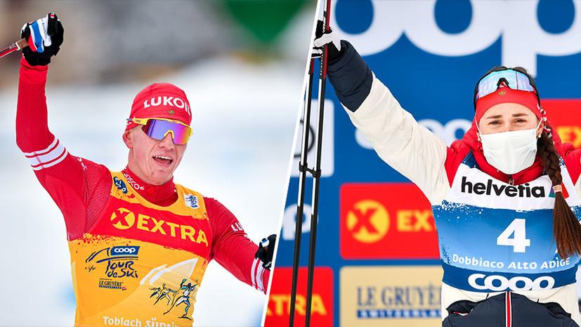 Золотой дубль: Большунов и Ступак выиграли гонки преследования на «Тур де Ски»