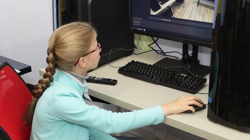 В Москве рассказали об онлайн-программах детских технопарков