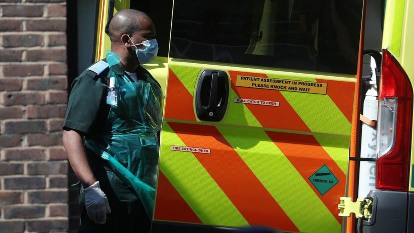 За сутки в Британии от COVID-19 умерли более 1000 человек