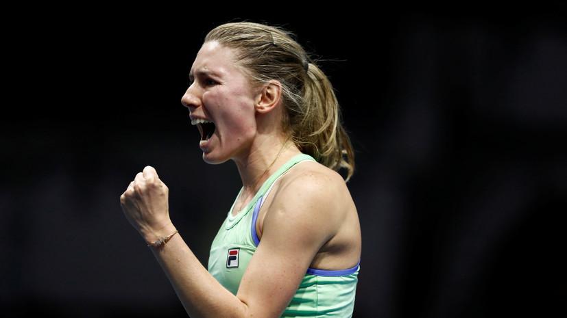 Александрова обыграла Дияс в матче первого круга турнира ATP в Абу-Даби
