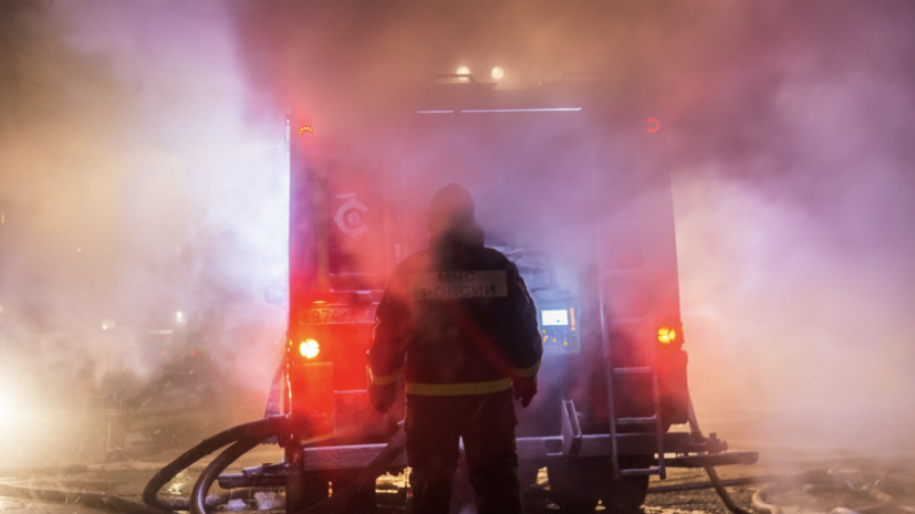Прокуратура проводит проверку по факту смерти людей при пожаре в Москве
