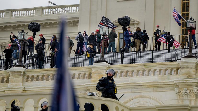 WP: в Вашингтон направят бойцов Нацгвардии США