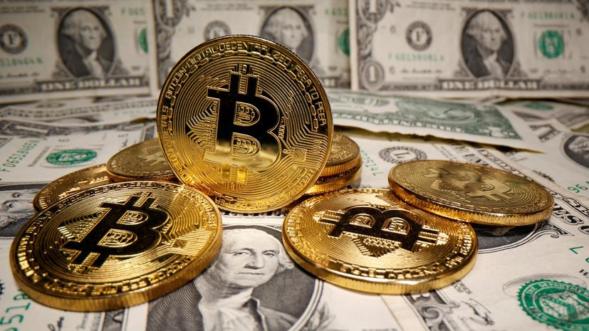 Стоимость биткоина превысила $36 тысяч