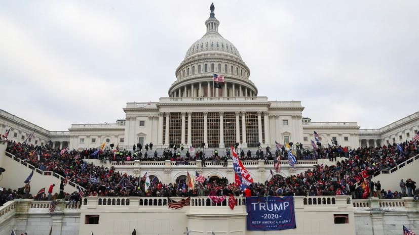 CNN: протестующие в Вашингтоне намерены ночевать в здании Капитолия