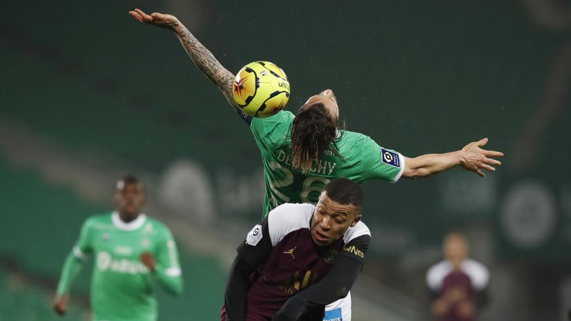 ПСЖ сыграл вничью с «Сент-Этьеном» в первом матче под руководством Почеттино