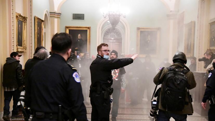 Спецназ ФБР вошёл в здание Капитолия в Вашингтоне