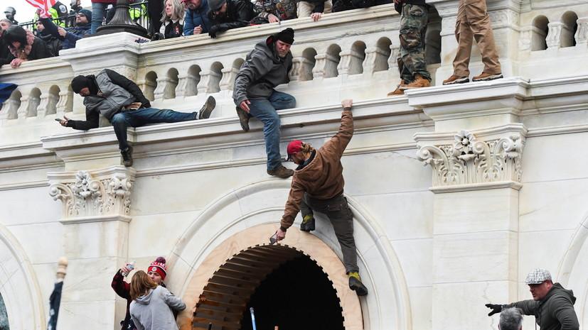 В ЕС прокомментировали беспорядки в Вашингтоне