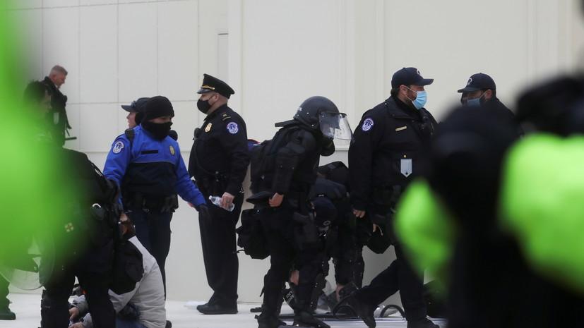 CNN: два взрывных устройства обезврежены в центре Вашингтона