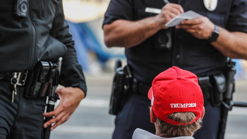 В Вашингтоне будут задерживать нарушителей комендантского часа