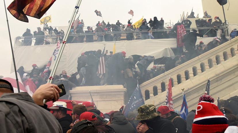 CNN: не менее 20 человек задержаны после беспорядков у Капитолия