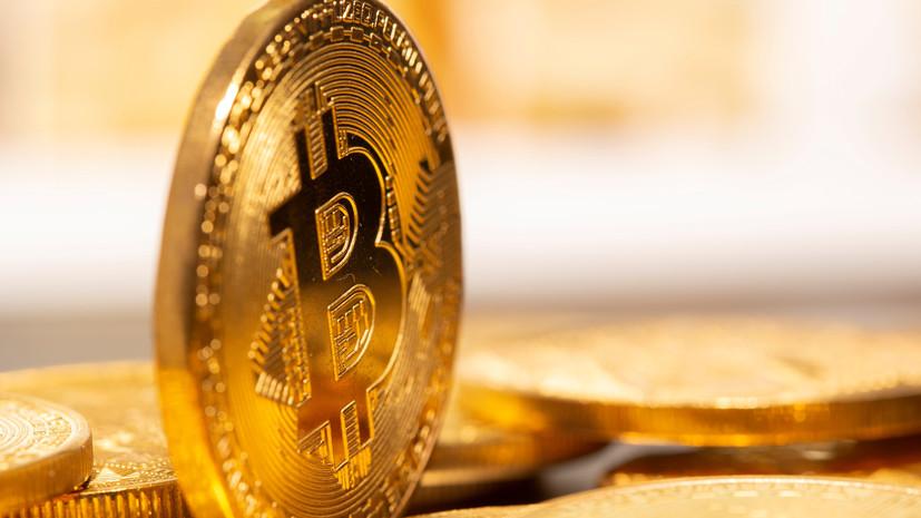 Стоимость биткоина превысила $37 тысяч