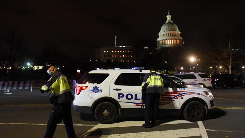 Власти штата Нью-Йорк направят 1000 бойцов Нацгвардии в Вашингтон