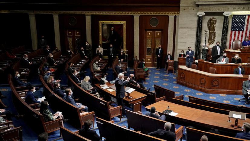 В конгрессе США выдвинули возражения по итогам выборов в Пенсильвании