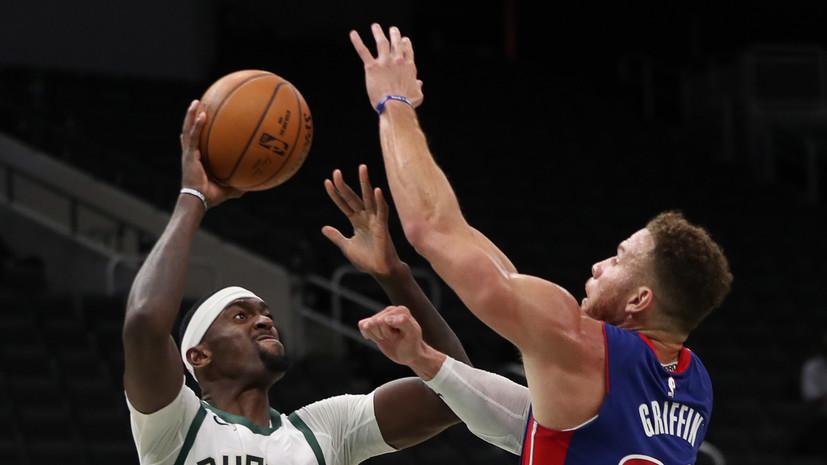 Дабл-дабл Портиса помог «Милуоки» победить «Детройт» в матче НБА