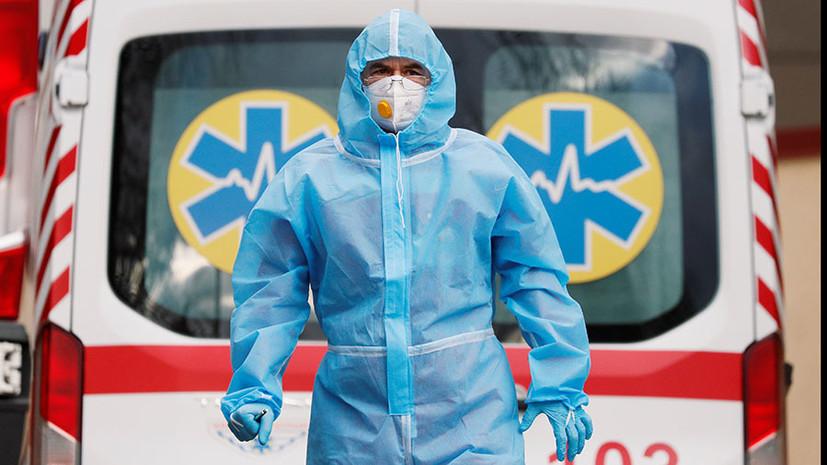 На Украине за сутки зафиксировано почти 9 тысяч случаев коронавируса