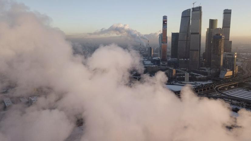 Синоптик прогнозирует сибирские морозы в Москве на следующей неделе