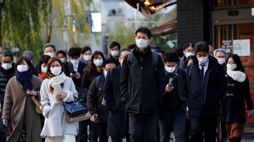 Власти Японии вводят режим ЧС в Большом Токио из-за коронавируса