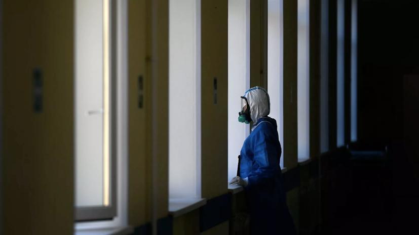 В России за сутки умерли 506 пациентов с коронавирусом