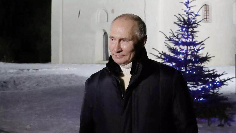 Путин отметил вклад РПЦ в укрепление межнационального диалога
