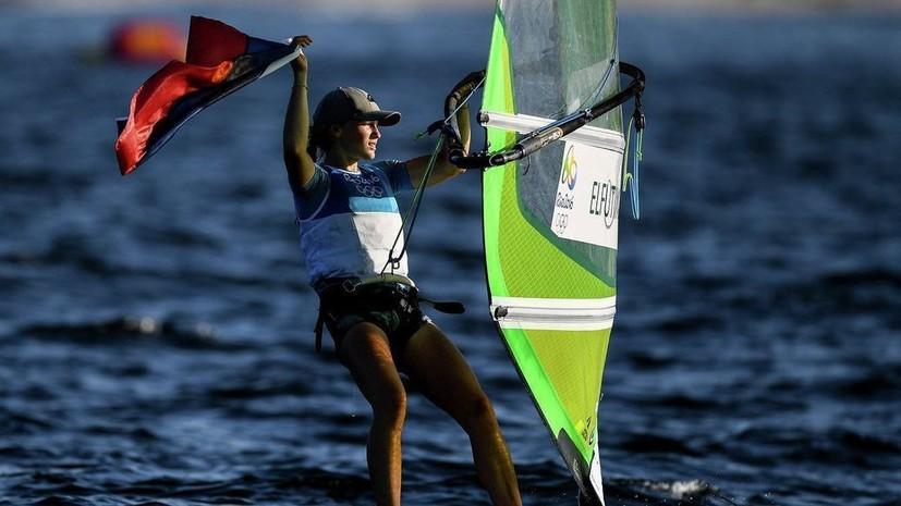 Елфутина: надеюсь, что после моей медали на ОИ больше людей захотели попробовать виндсёрфинг