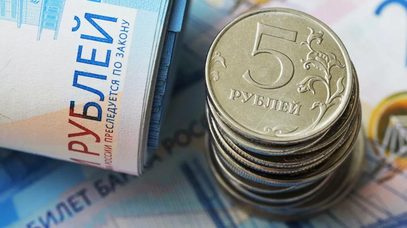 Эксперт оценил ситуацию в экономике на фоне пандемии