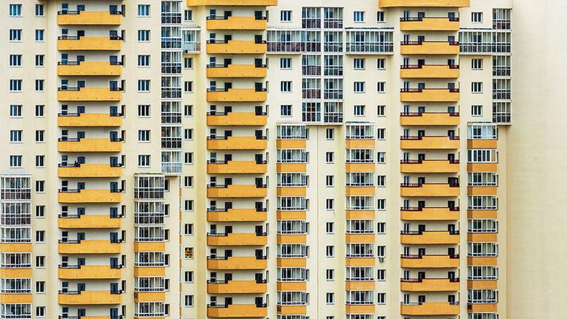 Эксперт прокомментировал ситуацию на рынке недвижимости в России