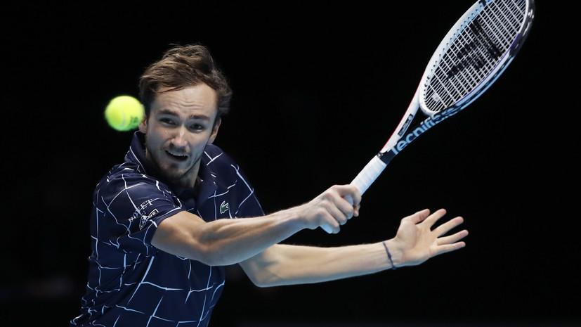 Теннисист Медведев назвал свою главную победу прошлого сезона