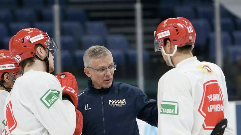 Ларионов: матч с Финляндией должны были выигрывать в первом периоде