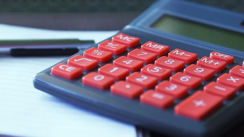Финансовый консультант дал рекомендации по вложению средств