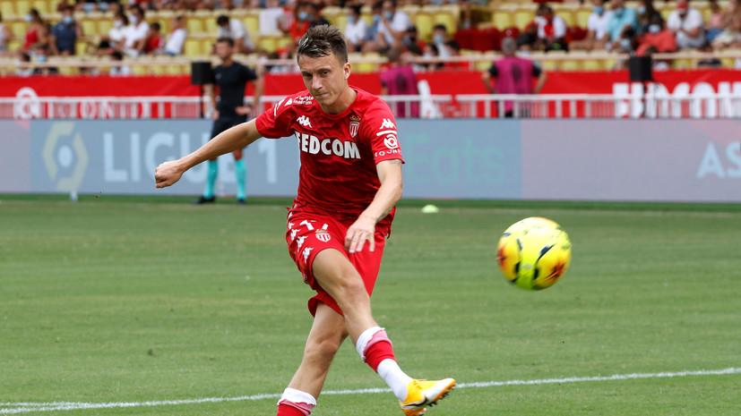 Головин рассказал о своём голе в первом матче за «Монако» после многомесячного перерыва