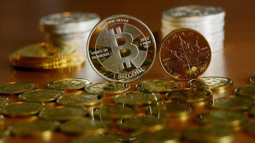 Эксперт оценил способность биткоина вытеснить золото на инвестиционном рынке