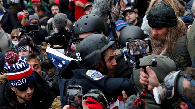 Более 50 полицейских пострадали в ходе беспорядков в конгрессе США