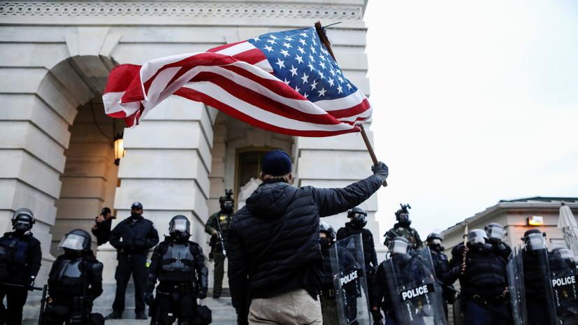 Стрелявший в женщину полицейский Капитолия США отстранён от службы