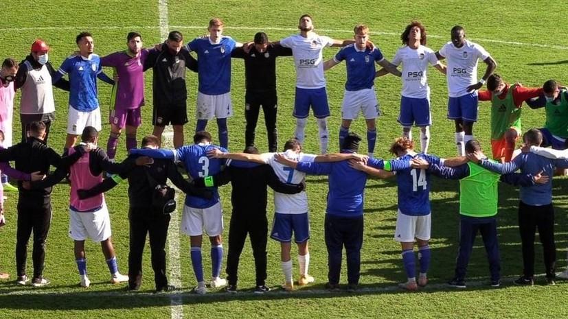 Футболист из чемпионата Португалии Аполинарио умер в возрасте 24 лет