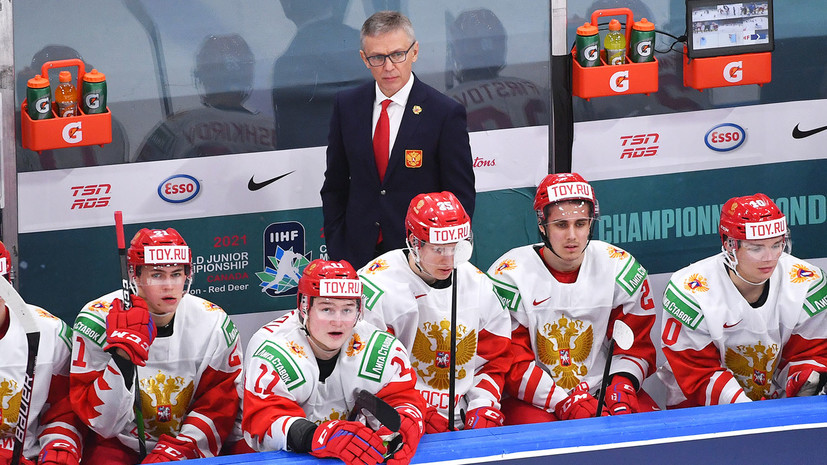 «Этот турнир лично меня сделал сильнее»: Ларионов об итогах МЧМ-2021, критике Третьяка и давлении со стороны СМИ